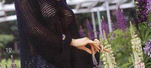 2013 Yeni Örgü Bayan Tunik Modelleri