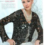 Yeni Sezon Bayan Yazlık Örgü Hırka Modelleri