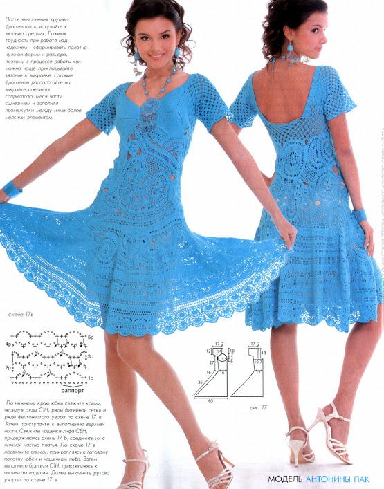 8022080444269 yarım kollu turkuaz mavi bayan örgü elbise modelleri – örgü el ...