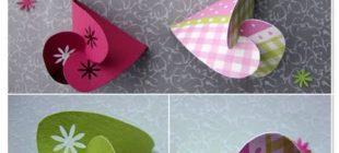 Kağıt Katlama Sanatı Minik Kartlar